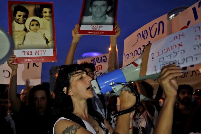 ISRAEL - POLITICS - DEMONSTRATION